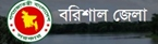 Barisal District Portal