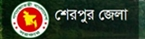 Sherpur District Portal
