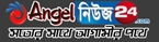 Angel News24.com